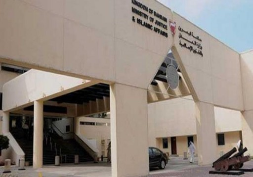 منظمة حقوقية تطالب البحرين بعدم تنفيذ حكم الإعدام بحق شخصين متهمين بقتل شرطي