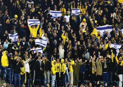 """ضغوط فلسطينية تدفع برشلونة إلى إلغاء مباراته مع ناد """"معاد للعرب"""" في القدس"""