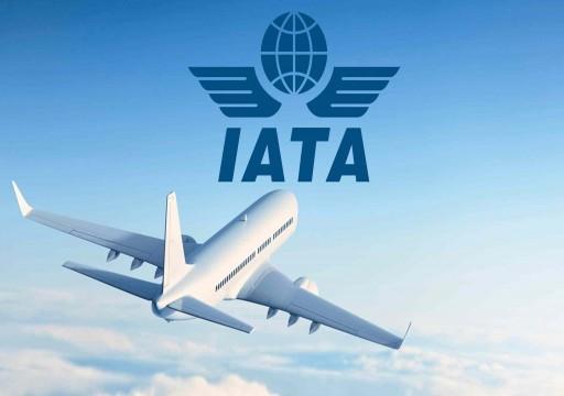 """""""إياتا"""" يرفع تقديرات خسائر شركات الطيران إلى 51.8 مليار دولار"""