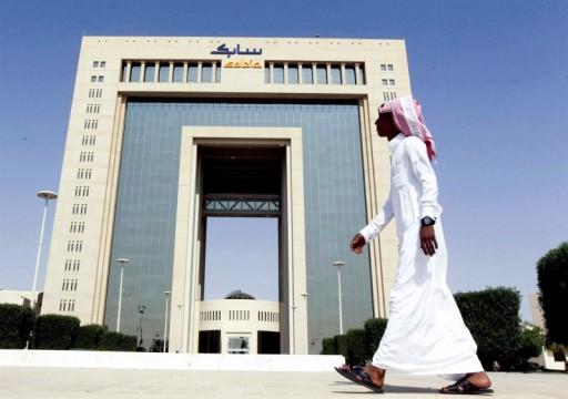 أرامكو السعودية تحصل على موافقة الاتحاد الأوروبي لصفقة سابك