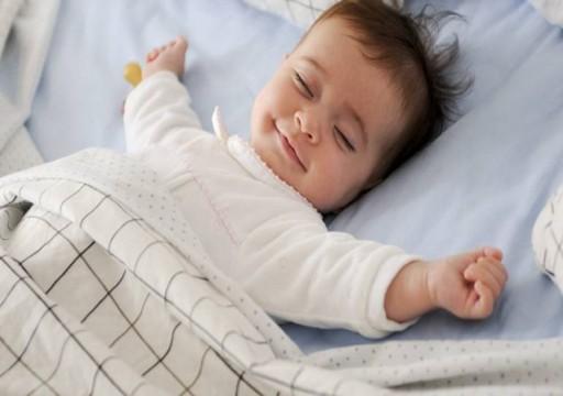 القيلولة تجعل الأطفال أكثر سعادة وراحة وتزيد معدل الذكاء