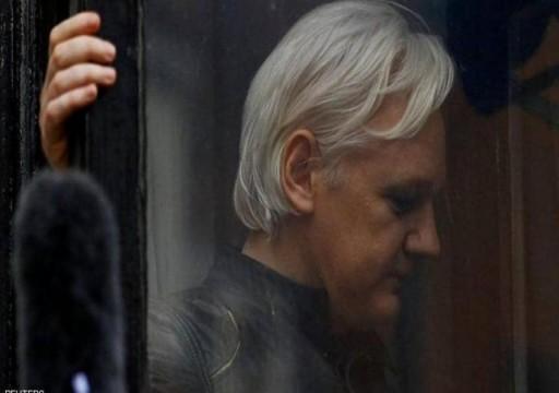 محكمة بريطانية تقضي بسجن مؤسس ويكيليكس 50 أسبوعا