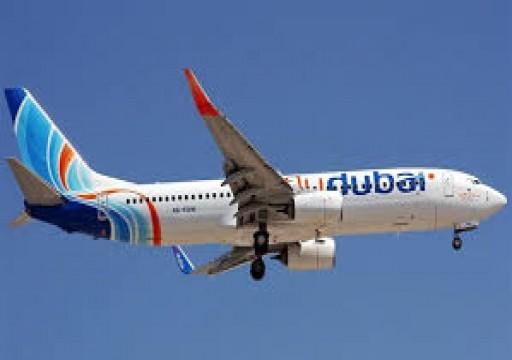 فلاي دبي قد تشتري طائرات ايرباص إذا طال وقف تشغيل بوينج ماكس