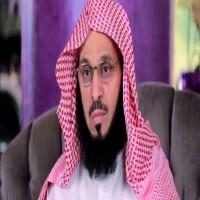 السعودية تسحب كتابًا لعائض القرني من المساجد وتمنع توزيعه