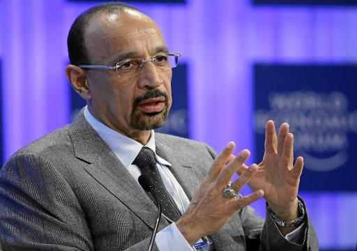 السعودية تدعو مستوردي النفط لحماية شحناتهم في مضيق هرمز