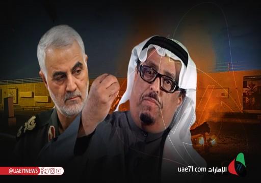 ضاحي خلفان يرحب باغتيال سليماني: قتله خدمة للإنسانية