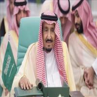 العاهل السعودي يبدي تفاؤله بطي صفحة الماضي في أفغانستان