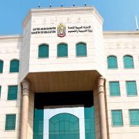 التربية: 19 يوليو آخر موعد لاستكمال طلبات الالتحاق بالبعثات الخارجية