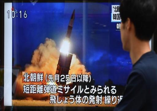 كوريا الشمالية تطلق مقذوفين وتتعهد بإنهاء الحوار مع الجنوب
