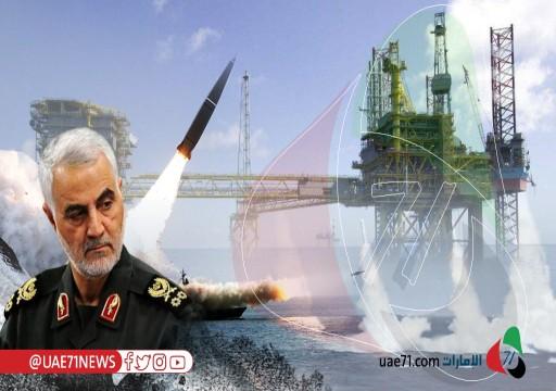 نيوزويك: إيران قد تضرب القواعد العسكرية والمنشآت النفطية في الإمارات انتقاماً لمقتل سليماني