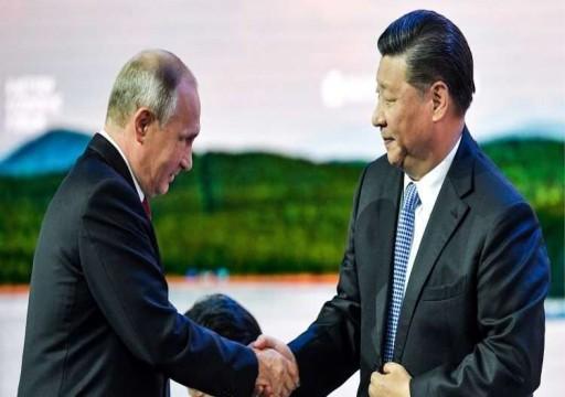 مجلة أمريكية: احتمال تحالف روسيا والصين يشكل كابوسا حقيقيا لواشنطن