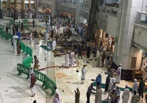 مسؤول إيراني: تعويضات سعودية لضحايا رافعة الحرم عبر الأمم المتحدة