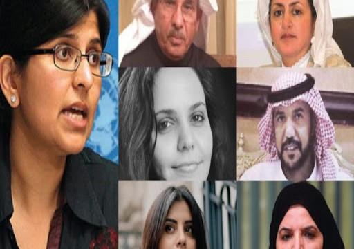 غارديان تنتقد حملة القمع في السعودية وتطالب بإطلاق سراح النشطاء
