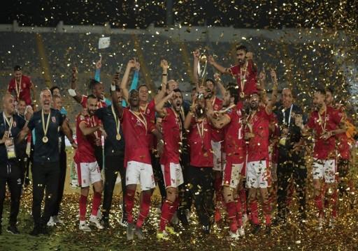 الأهلي المصري يتوج بطلاً لدوري أبطال إفريقيا للمرة العاشرة في تاريخه