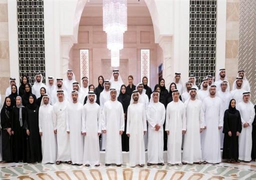 محمد بن راشد ومحمد بن زايد يشهدان تخريج الدفعة الأولى من برنامج خبراء الإمارات