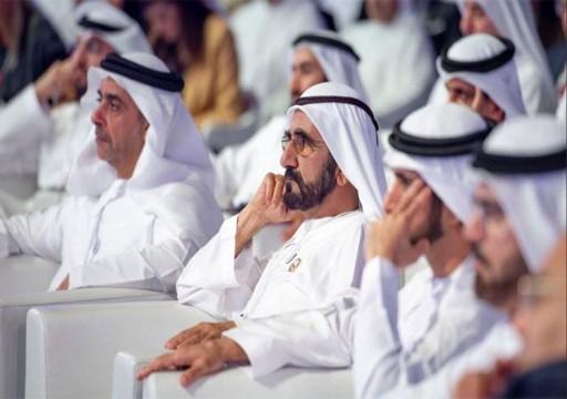 محمد بن راشد: عام 2019 يحمل فرصاً وتحديات.. لكننا متفائلون!