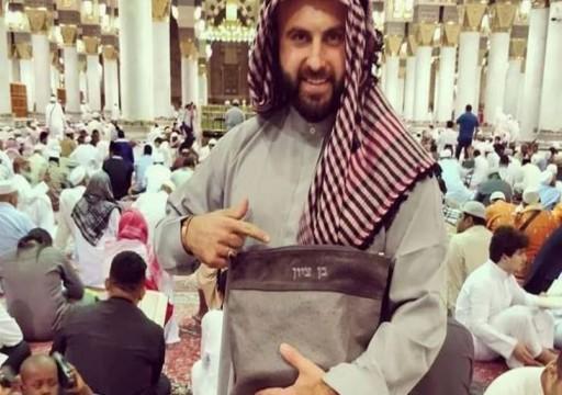 الكويت ترحل متسللا إسرائيلياً بعد ساعات من دخوله البلاد