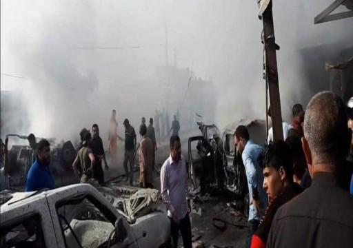 مقتل 3 عراقيين بانفجار في الموصل