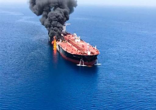 بلومبرغ: تكاليف التأمين على شحنات النفط العابرة للخليج ترتفع بشدة