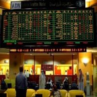 سوق أبوظبي يبدأ العمل بوحدات المزايدة المحدثة اليوم