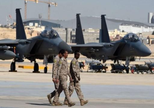 السعودية تعتزم إنشاء مركز حرب جوي شرقي المملكة
