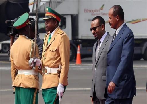 اعتماد أوراق أول سفير إريتري لدى إثيوبيا منذ 20 عام