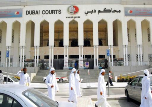 دبي.. استحداث دائرة قضائية مختصة في دعاوى غسل الأموال