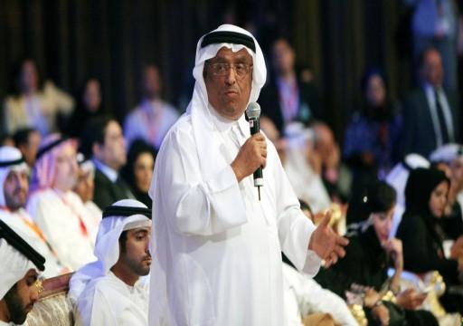 نشطاء سعوديون يتهمون خلفان بالإساءة للمملكة ويدعونه للاعتذار