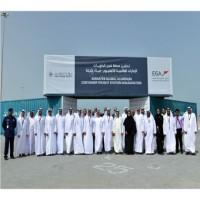 «الإمارات للألمنيوم» تدشن محطة فرز حاويات للتقليل من زمن رحلات النقل