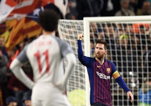 برشلونة يضع قدماً في نهائي أبطال أوروبا بفوزه على ليفربول بثلاثية