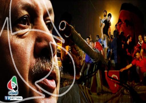 تركيا تتهم أبوظبي بالعبث بأمنها من خلال دحلان