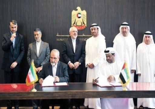 الإمارات وإيران توقعان مذكرة تفاهم لتعزيز الأمن الحدودي