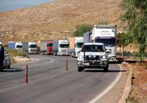 الأمم المتحدة ترسل 28 شاحنة مساعدات إلى إدلب السورية