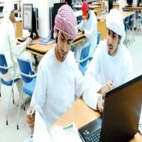 التعليم والمعرفة تحدد تخصّصات المنح الدراسية  للعام الجديد