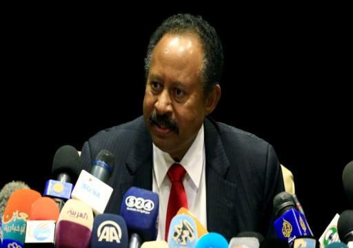 إثيوبيا تعلن اتفاقا قضى بتزويد السودان بـ300 ميغا واط كهرباء