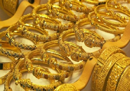 الذهب يسجل ثالث أسبوع من الخسائر مع صعود أسواق الأسهم وعوائد السندات