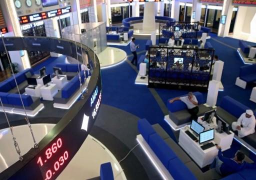 دبي تتصدر الخسائر مع تراجع الخليج اقتداء بالأسواق العالمية