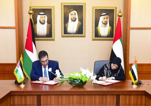 المجلس الوطني يوقع مذكرة تفاهم مع البرلمان الأردني