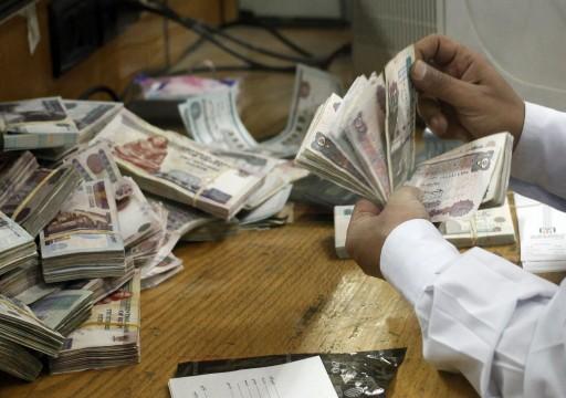 المركزي: البنوك تقلص انكشافها على أسواق الصرف الأجنبية