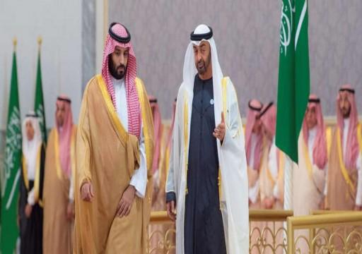 مصادر دبلوماسية: خلاف إماراتي سعودي على تمويل صفقة القرن