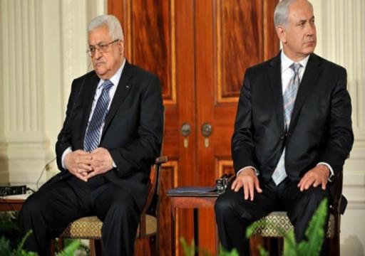 قناة عبرية: عباس رفض عروضا من نتنياهو لإعادة التواصل