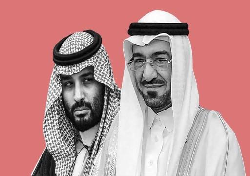 """""""سعد الجبري"""" يناشد إدارة بايدن المساعدة في إطلاق سراح أبنائه من السجون السعودية"""