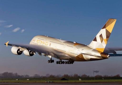 الاتحاد للطيران تعلق رحلاتها عبر المجال الجوي الإيراني