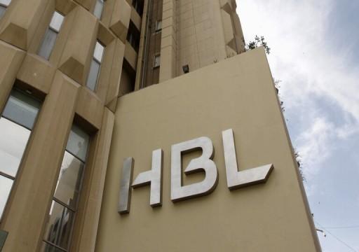 مصرف الإمارات المركزي يحقق في غسيل الأموال مع أكبر بنك باكستاني