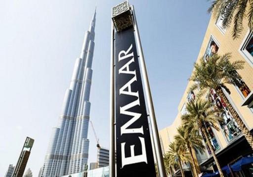متحدث: إعمار العقارية تعلق بناء برج وسط مدينة دبي