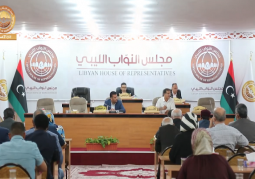 ليبيا.. مجلس الدولة يرفض قانون الانتخابات البرلمانية الصادر عن النواب