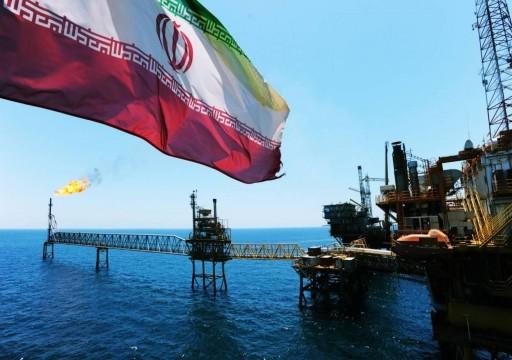 صادرات النفط الإيراني تهوي لأدنى مستوى لها منذ الثمانينيات