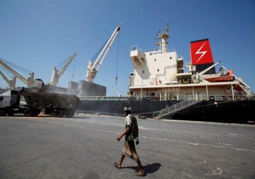 التحالف في اليمن يرصد صاروخًا حوثيًا استهدف ميناء الحديدة