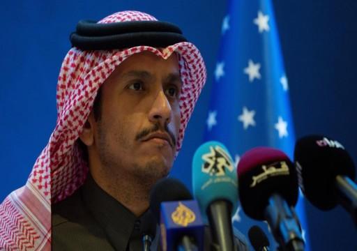 وزير الخارجية القطري: مستعدون لحوار خليجي دون شروط