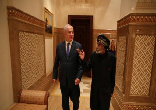 رغم التطبيع العلني.. سلطنة عمان تنفي إقامة علاقات دبلوماسية مع إسرائيل